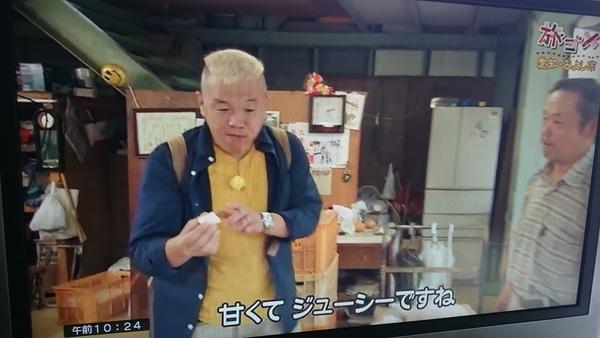 ウドちゃんの旅ゴメで近藤果樹園紹介されました☆