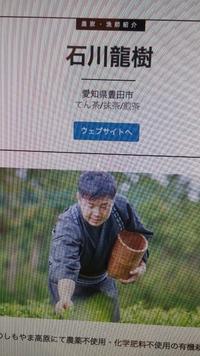 日本食べるタイムスに掲載されました♪