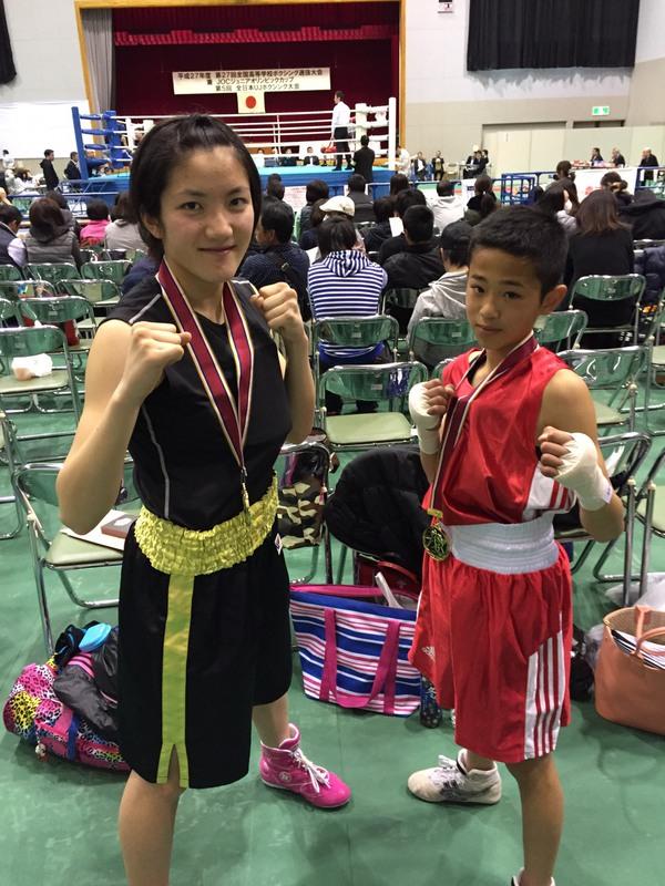 第5回全日本UJボクシング大会
