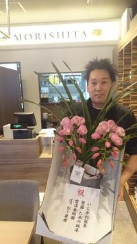 明日KiTARAにオープン「天ぷら 和牛すき焼き専門 もりした」