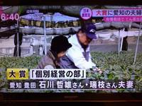 日本農業賞大賞に選ばれました☆