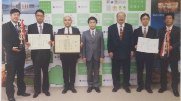 豊田市長へ受賞報告☆
