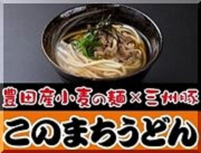 4日は末野原交流館ふれあい祭り☆