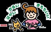 ☆くるくるカールくん☆ 子供に大人気の鉛筆削りがパッケージプラザ岡崎店に登場です!!