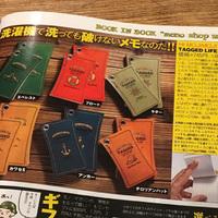 ☆タグドメモパッド☆ 水に濡れても破れない驚異の耐久性!!タフなメモ帳です!!
