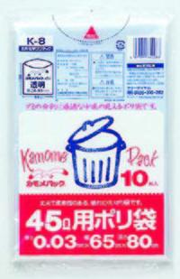 ごみ袋の取扱いについて☆石川包材産業・パッケージプラザともに在庫しております!!