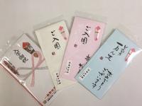 春到来!!紙袋・シール・OPP袋等の春アイテム多数入荷!また、入学式・入園式の祝い袋やシールもあります!!