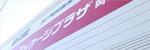 石川包材産業株式会社