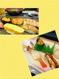 お昼の特上にぎり(サービスランチ) ¥1680円