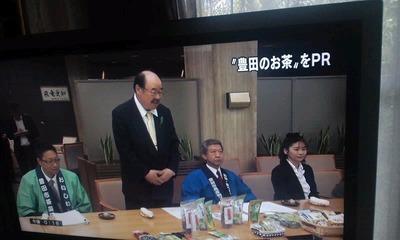 NHKニュースに登場!知事にお茶進呈☆