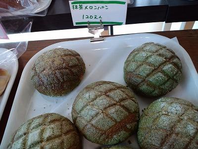 「まねきねこ」の抹茶パン