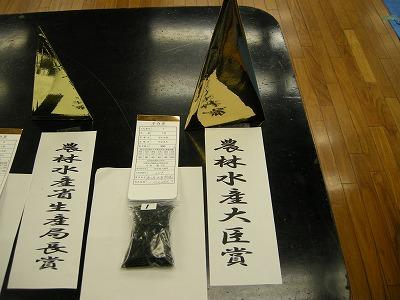 日本で一番高いお茶