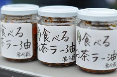 8日軽トラ市で食べ茶ラー販売!