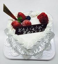 ジャックのバースデーケーキが予約できる、ホームページができました!