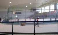 スケート(モリコロパーク)