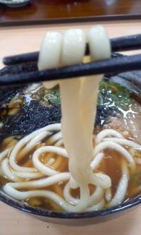 丼や 七五郎