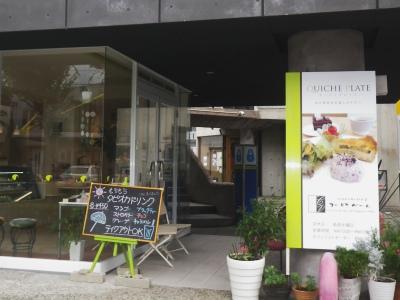 Sweets & Cafe 『コーリンベール』さんへ行ってきました。(前編)