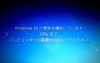 『Windows10』を押し売り