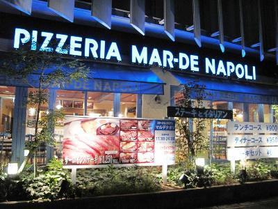 『ナポリ』の向こう側