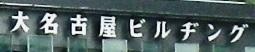 京都・胡麻屋『くれぇぷ堂』さん