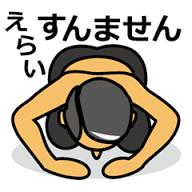 順延のお知らせ。 2017/07/15 09:30:00