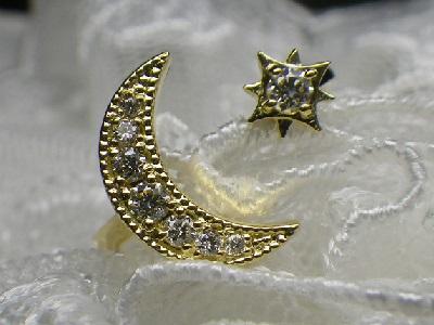 『太陽と月』のリング