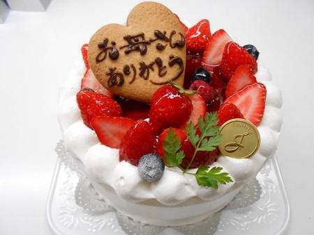 母の日 限定ケーキ!