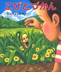 小ネタの杜 2010/07/17 07:44:39