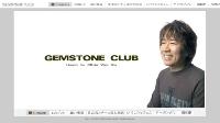 B級ご当地ソング -岡崎の歌- 2010/10/02 07:44:00