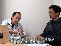 「農家のつぶやきチャンネル」にて対談しました。