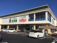 1/27(金)朝9時 えぷろん生鮮館リブレ元宮店グランドオープンです。