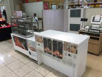 西武岡崎店にて出来立て販売してます!
