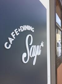 守山区のカフェ「sayu」さんへ行ってみた♪