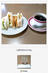 【 喫茶あいかむ 】さんでモーニング【みよし市】