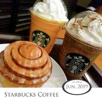 【 スターバックスコーヒー 】さんでおやつ【豊田市】