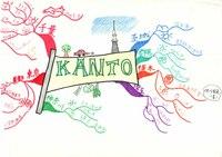RAKUTOのブログ~2018年11月