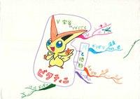 RAKUTOのブログ~2017年12月