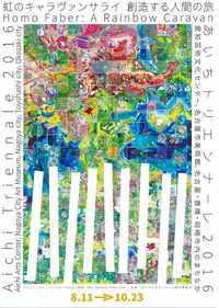 味岡伸太郎の「花頌抄」は平成の花伝書
