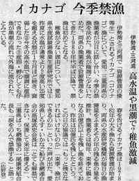 今年も神戸からイカナゴの釘煮が届く