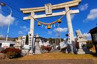 近場の射穂神社にお詣り