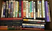 占いに関する専門書の写真掲載と富山県出張模様