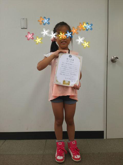 日銀で「夏休み親子体験プログラム」
