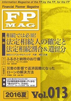 FPMAG013