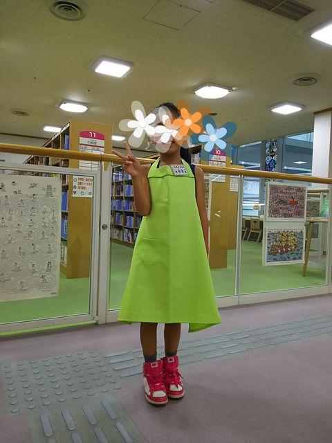 中央図書館でお仕事体験