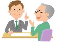 終活講座 社会保険の負担を決めるしくみについて 2017/10/05 22:08:56