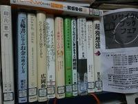 図書館のリサイクルブックフェア