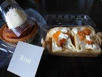 「自分と向き合う講座」のち Risoさんのパン