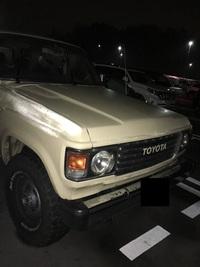 トヨタ ランドクルザー 紛失キー作成!