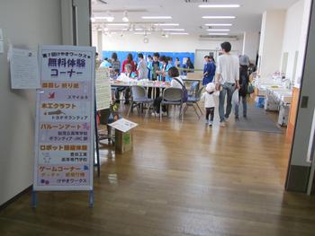 2015年 よっていきん祭