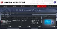 2016年 JAL修行 目標達成! SAPPHIRE の画面になった 2016/04/01 08:00:00